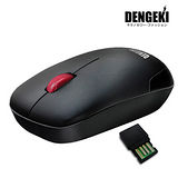 DENGEKI電擊 2.4G 無線光學鼠(MS-X25)