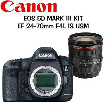 CANON EOS 5D MARK III 24-70mm F4L (公司貨)-送64G SD卡+原廠電池+ 相機包+LT660大腳架+UV鏡+熱靴蓋+快門線+遙控器