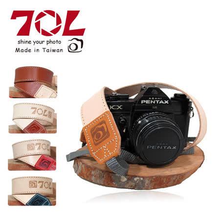 70L COLOR STRAP SL3501 PLUS 真皮彩色相機背帶