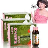 【美人計】青木瓜雪蛤四物鐵飲(6瓶/盒)X3