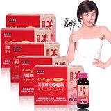 【美人計】美麗膠原BB飲(6瓶/盒) X5