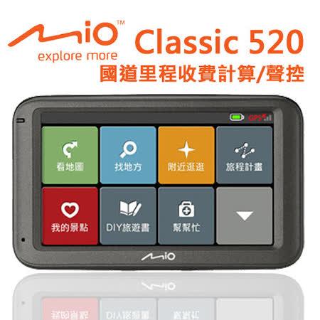 Mio  Classic 520五吋聲控 景點語音搜尋導航機