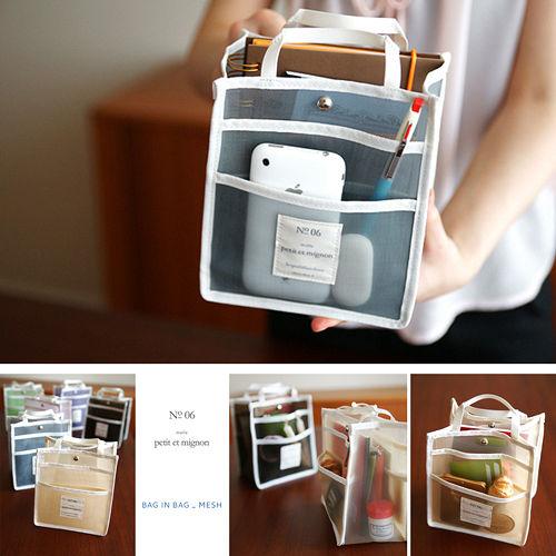 ~韓國 品牌 invite.L~透明網狀袋中袋 手提包 包包收納幫手 手機錢包記事本收納