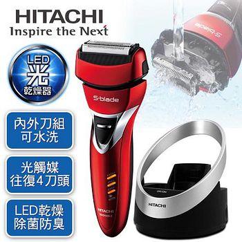 日立HITACHI 充插兩用可水洗電動刮鬍刀 炫麗紅RM-LF429D