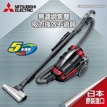 三菱MITSUBISHI 日本原裝氣旋型吸塵器/寶絢紅 TC-ZXA20STW
