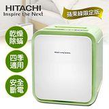 日立HITACHI 微電腦四季烘被機。蘋果綠限定版 (HFKSD1T)價格