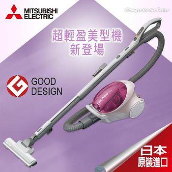 三菱MITSUBISHI 日本原裝紙袋型吸塵器/玫瑰粉500W (TC-F125JTW)