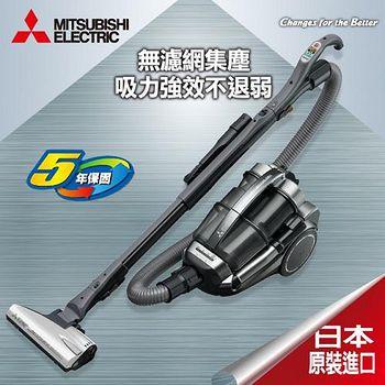 三菱MITSUBISHI 日本原裝氣旋型吸塵器/珍珠銀 TC-ZXA20STW