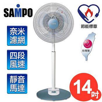 聲寶SAMPO 14吋微電腦竹炭濾網遙控定時立扇 (SK-ZK14R)