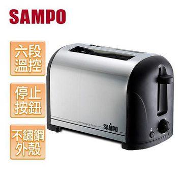 聲寶SAMPO 不鏽鋼六段溫控烤麵包機 (TR-LA60S)