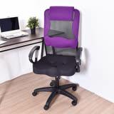 【凱堡】Sen時尚美學高背3D座墊電腦椅/辦公椅