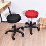 【凱堡】圓型轉轉椅(5彩)/氣壓椅/吧檯椅/工作椅