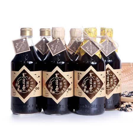 【黑豆桑】金典醬油組(金豆醬油*2+缸底醬油*2+黑金醬油*2共6瓶)