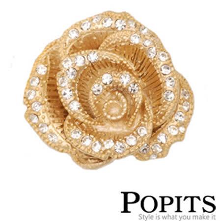 美國POPITS活動水晶扣飾-玫瑰花(金、鐵灰2色)