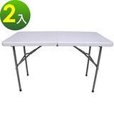 【免工具】二段式可調整高低-對疊折疊桌/書桌/電腦桌/工作桌/野餐桌(2入/組)