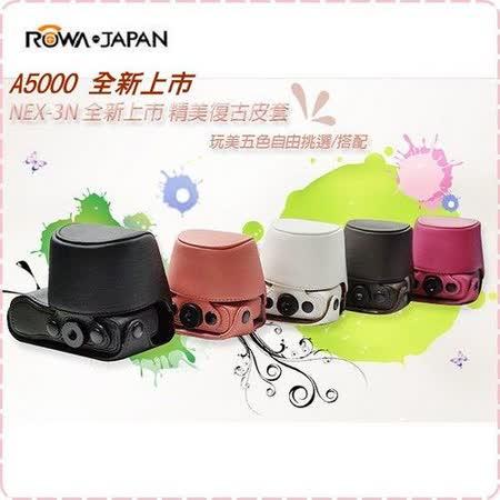 ROWA-JAPAN NEX-3N NEX3N A5000 全新上市 精美復古皮套 相機包 保護套