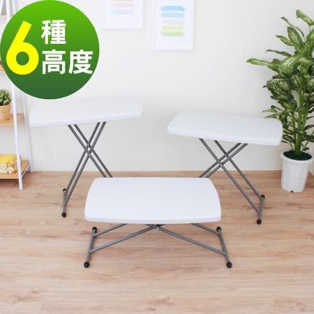 【免工具】六段式可調整折疊桌/書桌/電腦桌/餐桌/工作桌/洽談桌(1入組)