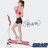 【健身大師】活力輕量跑步健走機(粉桃)
