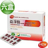 HCW台大技轉NTU568紅麴山藥健字號益淨麴6盒(60粒/盒)