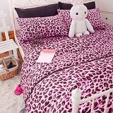 OLIVIA 《狂野個性豹紋 桃紅》加大雙人床包被套組
