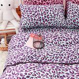 OLIVIA 《狂野個性豹紋 綠》加大雙人床包被套組