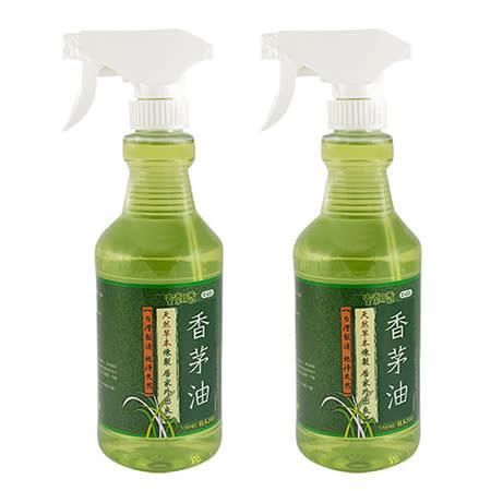 【室飄香】天然香茅油噴劑550ml 2入(C-023)