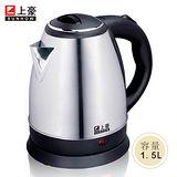上豪KTS-1500高級#304 不銹鋼快煮壺1.5公升