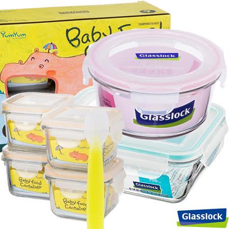 Glasslock強化玻璃微波保鮮盒 - 和樂家庭6件組