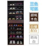 【奧克蘭】- 九格一抽鞋櫃-三色可選
