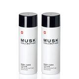 Musk Collection 瑞士 經典黑麝香亮白保濕乳液(100ml)X2入