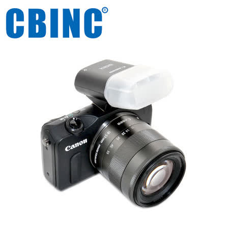 CBINC 柔光罩 For CANON 90EX 閃燈