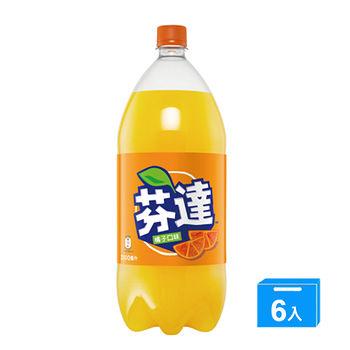 芬達橘子汽水寶特瓶2000ml*6入/箱
