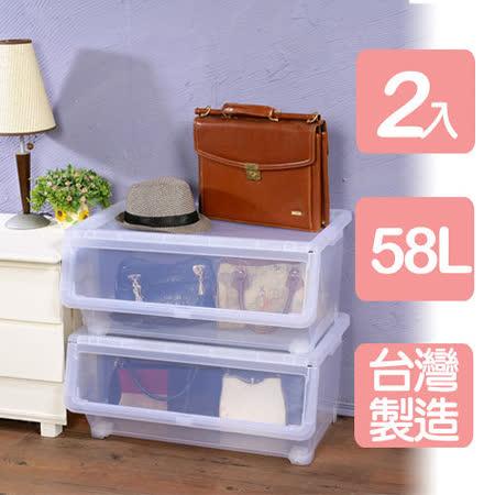 《真心良品》特大加寬可疊直取式收納箱58L(2入)