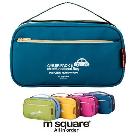 M Square 大容量化妝包