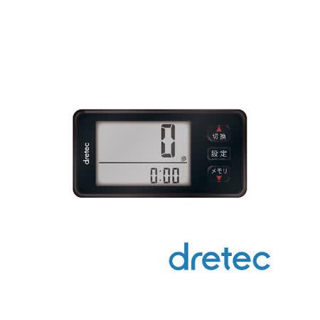 【日本DRETEC】大畫面3D加速計步器-黑色