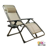 【Home Life 快樂家】無段式收納休閒躺椅/涼椅(附杯架)