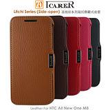 ICARER 荔枝紋系列 HTC One M8 磁扣側翻真皮皮套