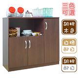 【奧克蘭】典藏廚房櫃-三色可選