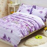 Aileen-紫運花香- 柔絲絨雙人加大四件式鋪棉兩用被床包組