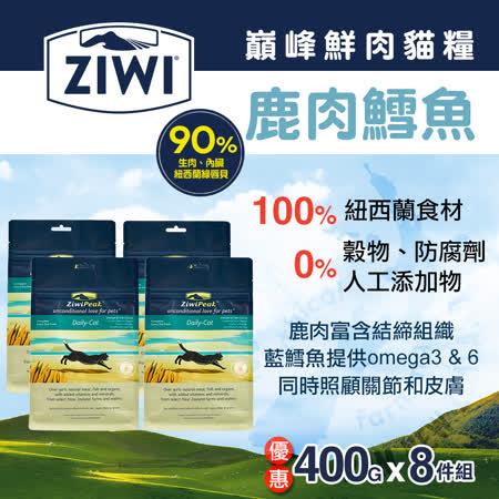 ZiwiPeak巔峰 90%鮮肉貓糧*鹿肉鱈魚*400g(一箱8包)