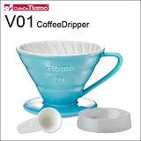 Tiamo V01 陶瓷雙色濾杯組(螺旋)(粉藍色) 附滴水盤 量匙 HG5543BB