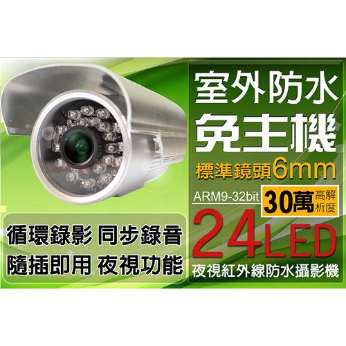 室內後行車紀錄器安裝外插卡式免主機監視器6mm