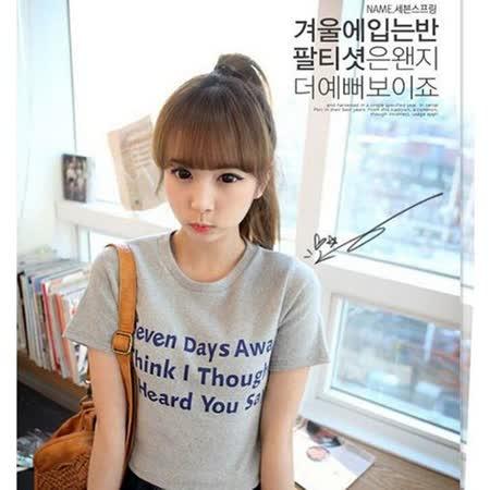 【韓系女衫】韓版字母簡約百搭短袖棉T恤 (限量)