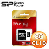 Silicon Power 廣穎 8G MicroSDHC(CL10) 記憶卡《附轉卡》