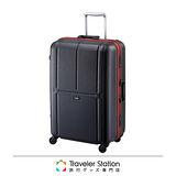 《Traveler Station》Traveler Station 29吋極輕炫彩霧面色框箱-紅框