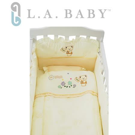美國 L.A. Baby 熊寶貝純棉五件式寢具組(S)(MIT 米黃色)