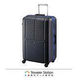 《Traveler Station》Traveler Station 29吋極輕炫彩霧面色框箱-深藍框