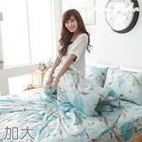 La Veda【濃情牡丹-藍】雙人加大純棉兩用被床包組