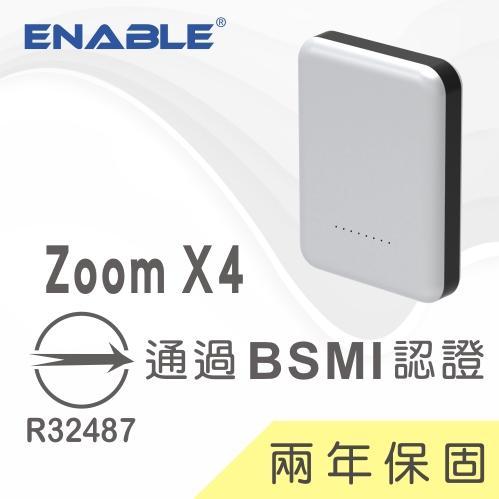 ENABLE Zoom X4 10400mAh 鋁合金 高 行動電源 ^(銀色^)