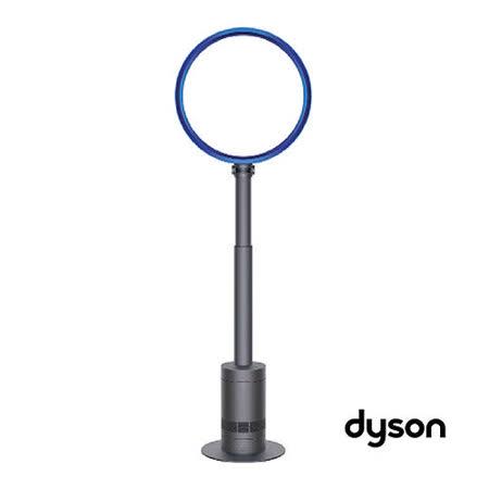 【送百靈Oral-B T3000電動牙刷】dyson air multiplier 直立式AM08 氣流倍增器 科技藍